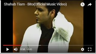 Bi To Music Video Shahab Tiam