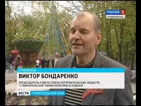 День Победы 2011 СГТРК