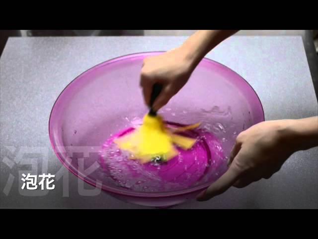 泡花で 洗顔料の泡立て の動画はこちらから