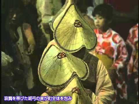 Owara-kaze Bon Festival