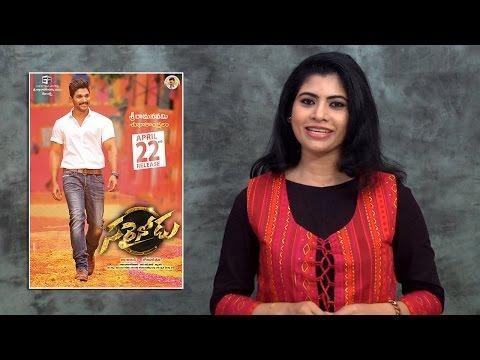 Sarrainodu-Movie-Review-ll-Allu-Arjun-ll-Rakul-Preet-ll-Boyapati-Srinu