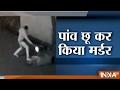 Gorakhpur Student Leader Murder Caught on CCTV Camera