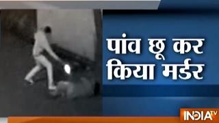 image of Gorakhpur Student Leader Murder Caught on CCTV Camera