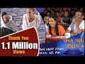 Ethiopia Yemaleda Kokeboch Acting TV Show Season 4 Ep 18A