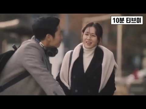 [영한가사 MV] Bruce Willis - Save the Last Dance for Me (밥 잘 사주는 예쁜 누나, Something in the Rain OST)