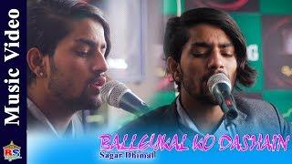 Balle Kal Ko Dasain - Sagar Dhimal