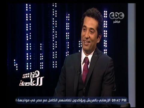 """عمرو سعد يشكر عادل إمام على حضور العرض الخاص لـ""""مولانا"""""""