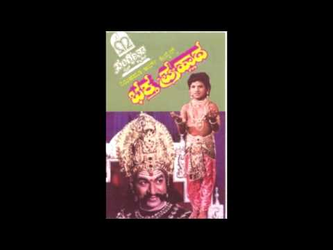 Video Bhaktha Prahalada - Kamala Nayana download in MP3, 3GP, MP4, WEBM, AVI, FLV January 2017