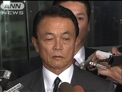 中川昭一氏急死で弔問客次々と 死因まだ特定できず(09/10/04)