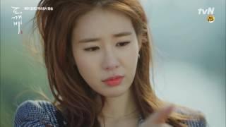 VIETSUB + ROMA + HANGUL I MISS YOU   SOYOU GOBLIN OST PART 7 Video
