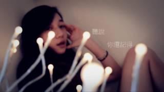 Video 台北夜空下 - Julia Wu 吳卓源|Official Music Video MP3, 3GP, MP4, WEBM, AVI, FLV Juni 2019