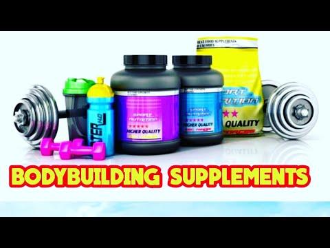 Fitness and Bodybuilding Supplements. කායවර්ධන අතිරේක පෝෂණ අාහාර #Fitness #Bodybuild #Supplements