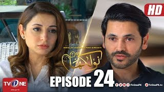 Video Naulakha | Episode 24 | TV One Drama MP3, 3GP, MP4, WEBM, AVI, FLV Januari 2019