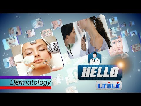 Hello Doctor [Epi 650]