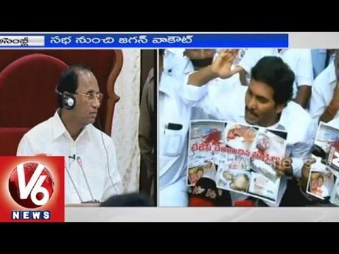 YSRC walkout  Jagan with his team held strike infront of AP Assembly