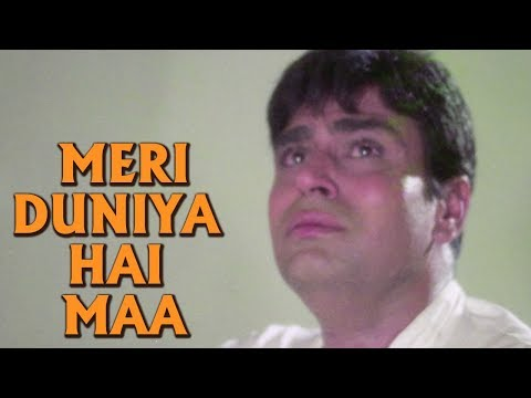 Meri Duniya Hai Maa Tere Aanchal Mein - Hindi Sad Songs | S. D. Burman | Rajendra Kumar | Talash