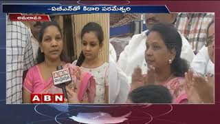 Video Kidari Sarveswara Rao wife Parameshwari face to face over her son Sravan Takes Oath As Minister MP3, 3GP, MP4, WEBM, AVI, FLV November 2018