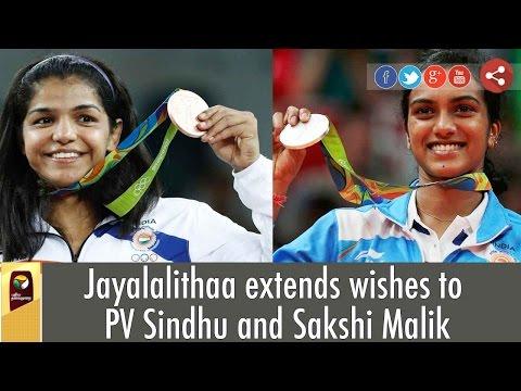 Jayalalithaa-extends-wishes-to-PV-Sindhu-and-Sakshi-Malik