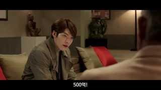 Nonton Kim Woo Bin   The Technicians                                    The Con Artists Film Subtitle Indonesia Streaming Movie Download