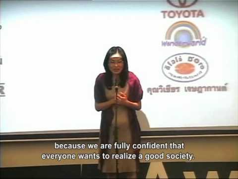 Usr: usr Sripatum SVN Award 2011
