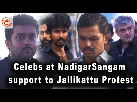 Celebs at #Nadigar Sangam support to #Jallikattu Protest