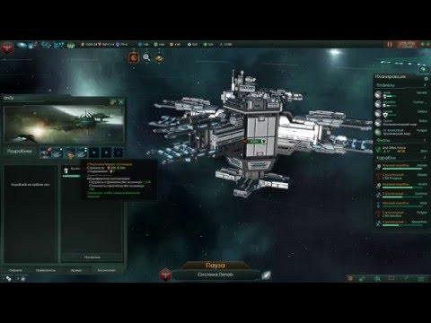 Stellaris #11 - Первый крейсер