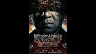 Nonton Jackie Chan   Police Story 2013             2013 Theme Song  Ballad Version  Film Subtitle Indonesia Streaming Movie Download