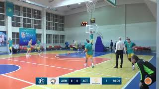 Барлық ойын— Ұлттық лига: «Алматы Легион»vs «Астана» (2-шi ойын)