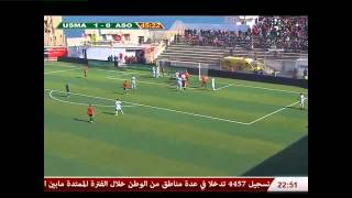 1/4 de finale de la Coupe d'Algérie USMA 1 (4) - ASO 1 (5) le 10 mars 2015 à Bologhine.
