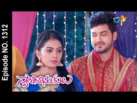 Swathi Chinukulu | 16th November 2017 | Full Episode No 1312