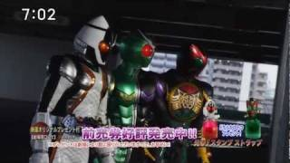 Nonton 仮面ライダー×仮面ライダー フォーゼ&オーズMOVIE大戦 MEGAMAX CM2 Film Subtitle Indonesia Streaming Movie Download