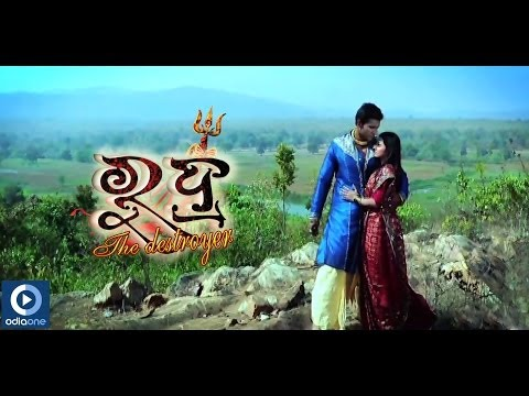 Video Odia Movie | Rudra | Sukriya Sukriya | Ananta | Srishti | Latest Odia Songs download in MP3, 3GP, MP4, WEBM, AVI, FLV January 2017