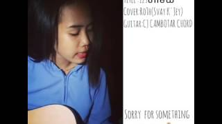 Download Lagu 123 ហាមយំ Covered by Svay K'Jey Mp3