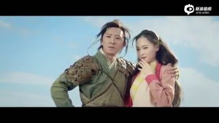 160516 'A Chinese Odyssey 3' Trailer - HanGeng
