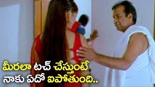 Brahmanandam Hilarious Comedy Scene || 2018 Comedy Scenes
