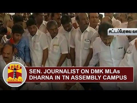 Senior-Journalist-Bhagwan-Singh-on-DMK-MLAs-Dharna-at-TN-Assembly-Thanthi-TV