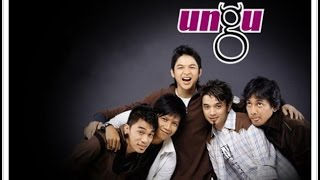 Kumpulan Lagu Ungu Koleksi Terbaik full album Video
