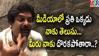Watch PURI COMMENTS ON MEDIA PEOPLE'S REAL CHARACTERపోలీసులు ,మీడియా పై సంచలన కామెంట్స్ చేసిన పూరిMSR TVSubscribe to this Channel for more Updates➤Facebook : https://www.facebook.com/MSR-TV-169541173486938/➤Twitter : https://twitter.com/MsrMedia➤Instagram : https://www.instagram.com/msr_tv/➤Youtube:  http://bit.ly/2ccPjnG