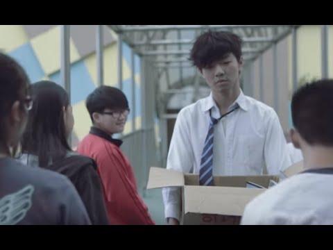 林俊傑 JJ Lin - 「我有一個夢」之一蹶不振篇《有夢不難系列短片》