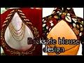 Backside blouse dissing   lastest model