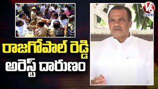 MP Komatireddy Venkat Reddy Fires On TS Govt Over Arrest Of MLA Rajagopal Reddy