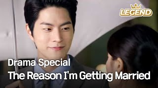 Video The Reason I'm Getting Married | 내가 결혼하는 이유 [2014 Drama  Special / ENG / 2014.04.11] MP3, 3GP, MP4, WEBM, AVI, FLV Januari 2019