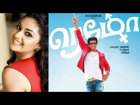 REMO-Music-Review-Anirudh-Sivakarthikeyan-Keerthy-Suresh