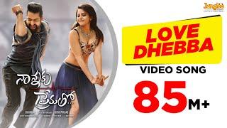 Video Love Dhebba Full Video Song || Nannaku Prematho || Jr Ntr, Rakul Preet Singh MP3, 3GP, MP4, WEBM, AVI, FLV Maret 2018