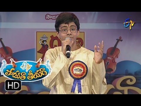 Edo-Edo-Annadi-Song--Abhijit-Performance-in-ETV-Padutha-Theeyaga--16th-May-2016