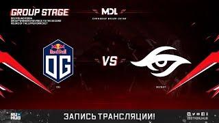OG vs Secret, MDL Changsha Major, game 2 [4ce]