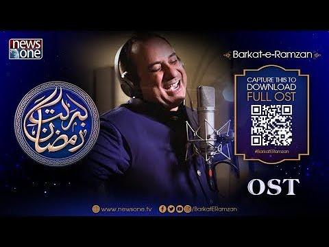 Barkat e Ramzan 2018 OST in the soulful voice of #RahatFatehAliKhan, Audio and Lyrics