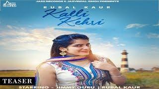 Kalli Kehri (Teaser) Rubal Kaur  New Punjabi Songs 2017Latest Punjabi Songs 2017Jass Records Subscribe To Our Channel  https://www..Com/User/Officialja...
