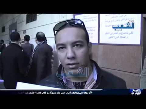 """ملخص مشكلة شركة """"مزايا"""" التي قامت بالنصب على ملايين المصريين"""