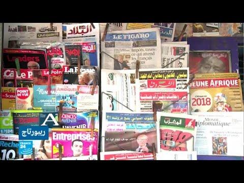 العرب اليوم - معاناة الصحافة المكتوبة وسط مخاوف من التضييق على الإعلام